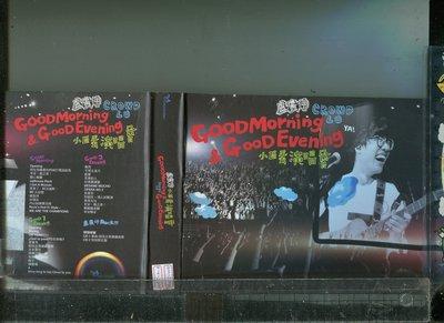 盧廣仲 (Good Morning&Good Evening小巨蛋演唱) TEAM EAR 4*DVD  2012