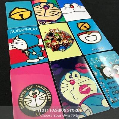 哆啦A夢 小叮噹 Doraemon 100週年紀念 icash2.0 悠遊卡 一卡通 限量卡貼 九張一組