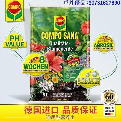 【戶外優品】花卉植物盆栽室內外綠蘿養花通用型營養土