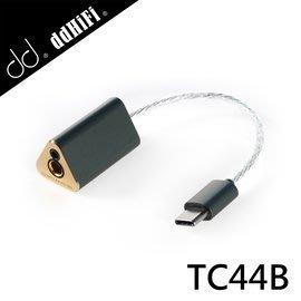 平廣 耳機配件 ddHiFi TC44B USB DAC 2.5/4.4mm(母)轉Type-C(公)平衡解碼線 耳機線