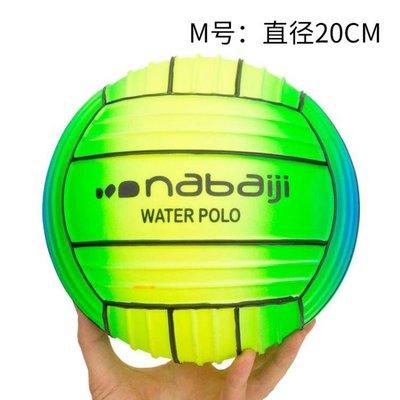 迪卡儂游泳玩具青少年男女水上排球運動沙灘球戲水球NABAIJI k