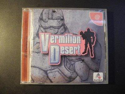 VERMILION DESERT 赤紅荒野 │Dreamcast│編號:G3