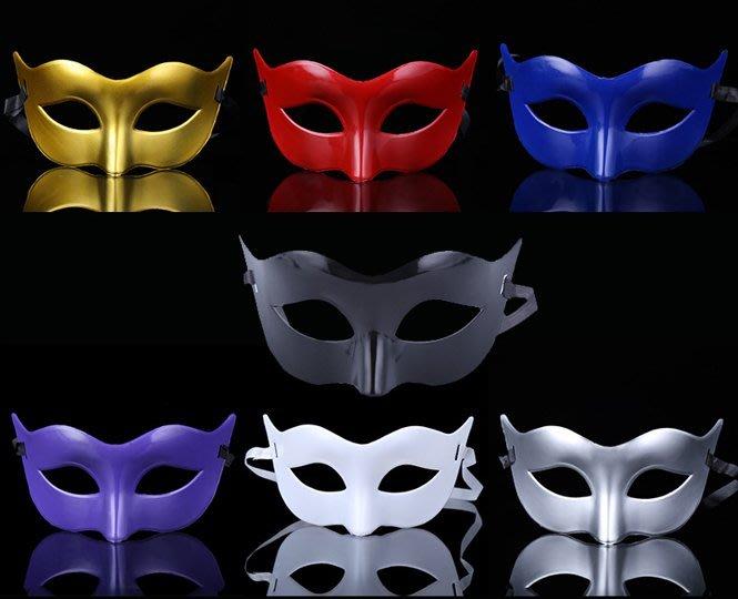 萬聖節服裝配件/青蜂俠面具/派對面具/舞會面具/素色面具
