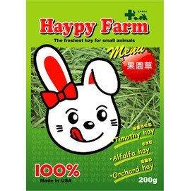 $米寶寵舖$ 牧草樂園 HAYPY FARM 果園草 200g 兔草