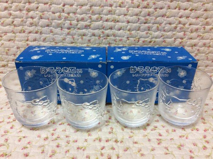 Sanrio hello kitty 立體浮雕玻璃杯組一組2入(共2組)《日本製.2012年商品》收藏特價岀清