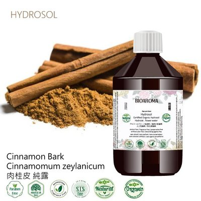 【芳香療網】肉桂皮有機花水純露Cinnamon Bark-Cinnamomum zeylanicum 500ml