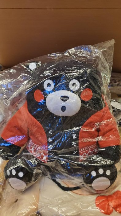 12吋熊本熊-酷MA萌坐姿絨毛玩偶 熊本熊 大漁 KUMAMON500含郵就賣 紅色