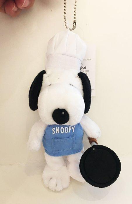 ^燕子部屋 ^ 【史努比 】史努比造型玩偶珠鍊吊飾-廚師
