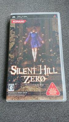 售PSP 死寂之城 沉默之丘 ZERO SILENT HILL ZERO