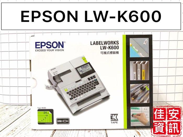 高雄-佳安資訊(含稅)Epson LW-K600/K600可攜式標籤機 另售LW-700/LW-600P