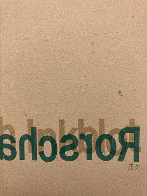 印卡詩集 Rorschach Inkblot (全新)