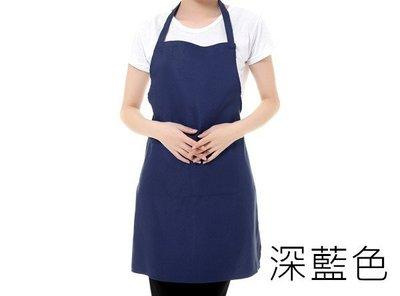 套脖型 素面 成人廚房圍裙 大人勞作衣 工作服 簡餐咖啡店制服 幼兒園老師 深藍色