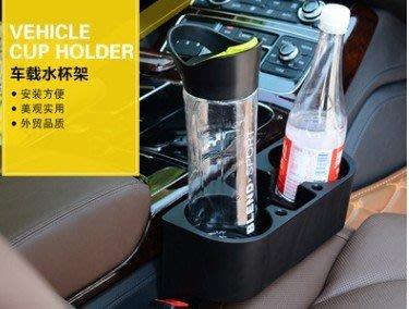 汽車車用多功能置物架車用縫隙塞水杯架手機架置物盒三合一