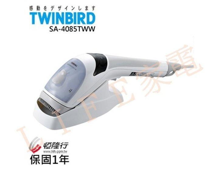 日本TWINBIRD-手持式離子蒸氣熨斗 SA-4085TWW / SA4085TWW 另有掛燙機 飛利浦