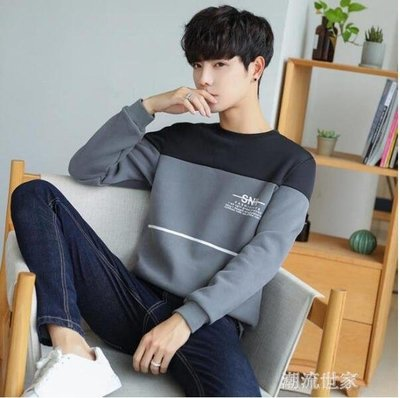 男士純棉短袖T恤V領夏季韓版潮流男裝半袖學生衣服修身體恤打底衫