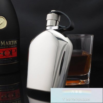 (72H寄出)(送酒杯+漏鬥)HONEST 百誠 隨身戶外便攜式小酒壺 304不銹鋼5盎司金屬酒壺