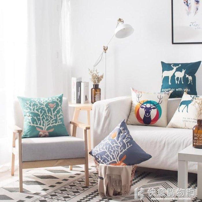 抱枕北歐鹿含芯家用靠背墊現代簡約亞麻靠枕客廳棉麻沙發靠墊 igo