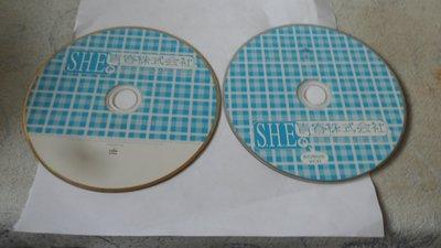 紫色小館-50-5-------S.H.E{青春株式會社}1CD+1VCD