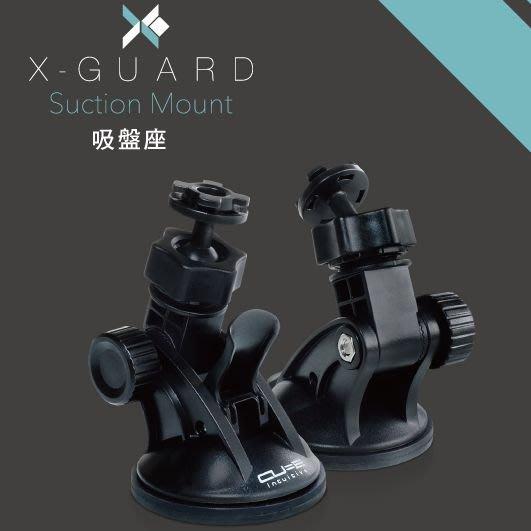 Intuitive-Cube X-Guard 吸盤座 (汽車手機架 導航 車架