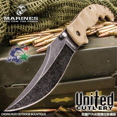 詮國 - United USMC Scorching Sands 石洗折刀 / UC-3214