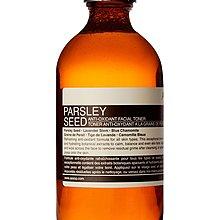 全新正品。澳洲 Aesop 。香芹籽抗氧化活膚調理液 200ml 。預購