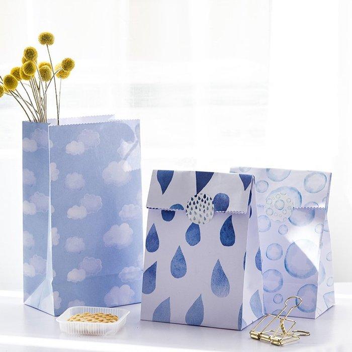 春季上新 紙墨生活禮物袋 深藍淺藍清新云朵折口袋禮品糖果包裝收納紙袋6個