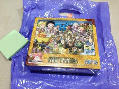Jigsaw Puzzle 108片 日本拼圖 航海王 海賊王 魯夫 娜美 龐克哈薩德的勝利宴會 聖誕節 交換禮物