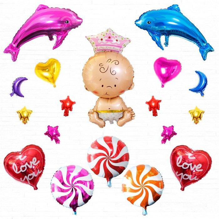 3件起售 不滿不送*優享家旗艦店-鋁膜氣球裝飾用品寶寶百日宴周歲生日派對布置兒童創意主題背景墻
