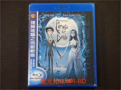 [藍光BD] - 提姆波頓之地獄新娘 Corpse Bride ( 得利公司貨 )