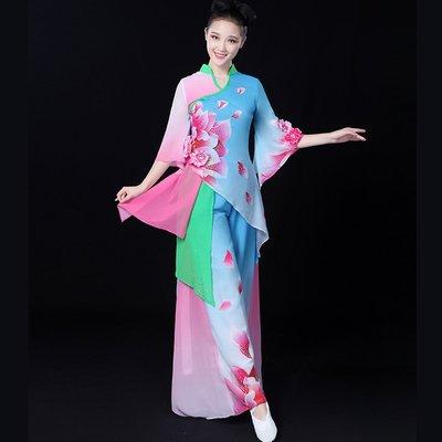 【職業裝】CK7572*新品秧歌服演出服 長袖廣場舞扇子舞套裝古典舞蹈服裝女成人