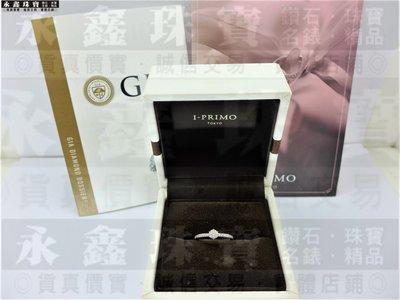 日本 I-PRIMO GIA鑽石戒指 0.32ct/F/VVS2/3EX H&A PT950 F0075