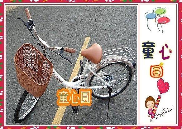 26吋6段S型~SHIMANO全新 定位變速淑女車 復古型 淑女車 台灣製造◎童心玩具1館◎