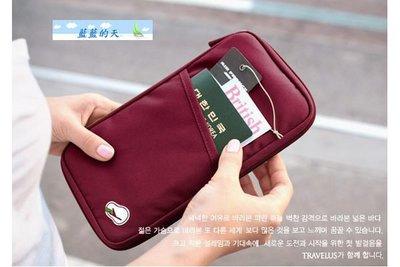 護照夾票卡夾卡包護照包存摺收納包信用卡夾票據夾票據包護照夾【Y5d6001】