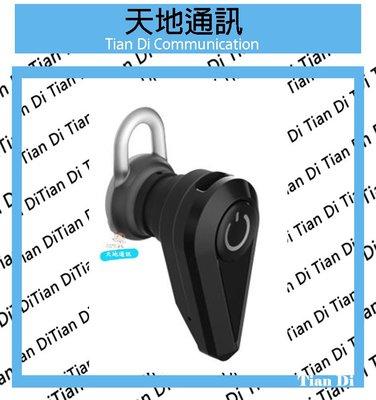 《天地通訊》QLA 藍牙耳機 BR11...
