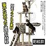 【??培菓寵物48H出貨??】DYY》絨毛劍麻貓窩貓跳台|豹紋款|腳印款-50*35*138cm 特價699元