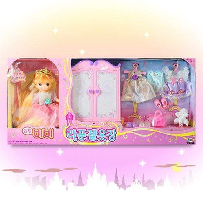 【阿LIN】14553A 迷你MIMI長髮公主衣櫥 MIMI WORLD 韓國 衣服 鞋子 小狗 ST安全玩具