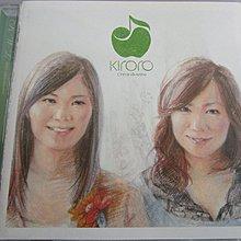 Kiroro - Wonderful Days 日版  第六張大碟