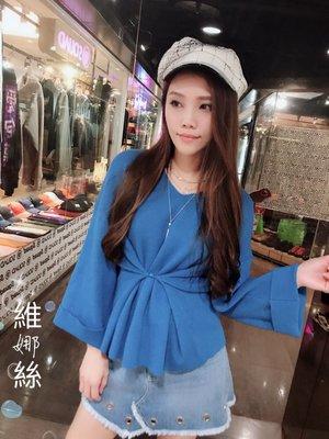 Venice 維娜絲日本連線代購專櫃品牌ENVIOUS寶藍色V喇叭寬袖抓皺針織上衣領