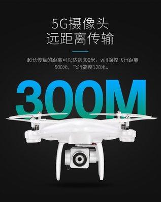 【GPS,1080P圖傳,跟隨,環繞模式】小鐵牛航魔館 JJRC H68G 航拍機 無人機 遙控 四軸 飛機 空拍機