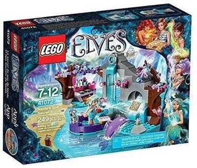 Lego® Elves Set 41072 NADIA's SECRET SPA