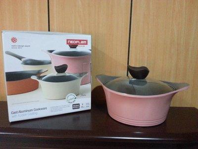 【挖寶e舖】韓國NEOFLAM~Aeni系列 20cm陶瓷不沾湯鍋+強化玻璃鍋蓋 新北市