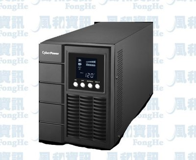 CyberPower OLS1000C 在線式 Smart App Online S 直立式不斷電系統【風和資訊】