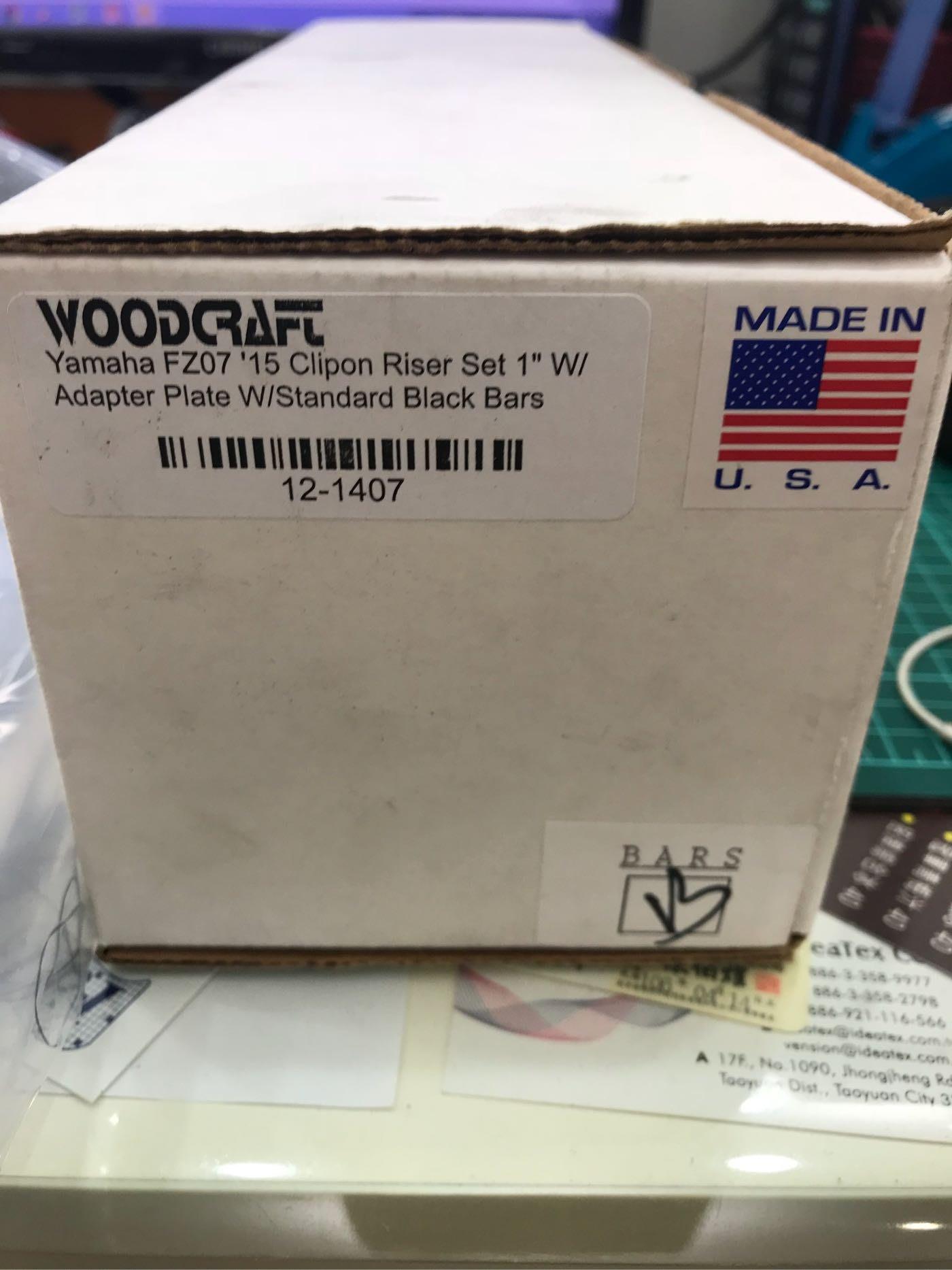 MT-07 woodcraft 分離把