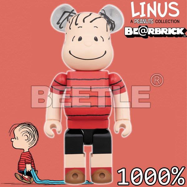 BEETLE BE@RBRICK PEANUTS 花生漫畫 SNOOPY 史努比 LINUS 奈勒斯 1000%