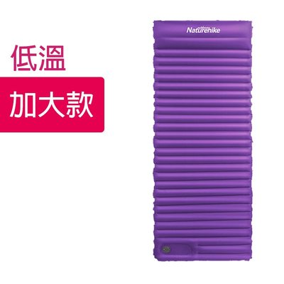 愛上戶外☛ 【加大】 Naturehike NH 充氣 睡墊 低溫 睡墊 防潮墊☛C001款方型帶枕TPU充氣墊
