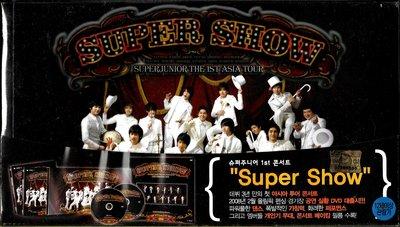 SUPER JUNIOR / SUPER SHOW LIVE-韓國進口版2DVD(全新未拆封)