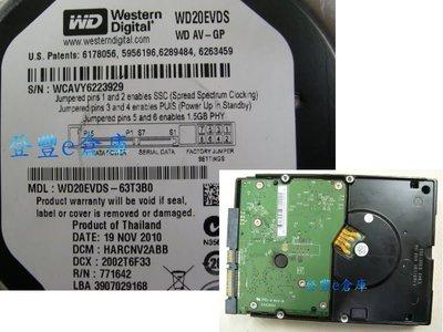 【登豐e倉庫】 F235 WD20EVDS-63T3B0 2TB SATA3 救資料 硬碟晶片冒煙 台電沖擊 桃園市
