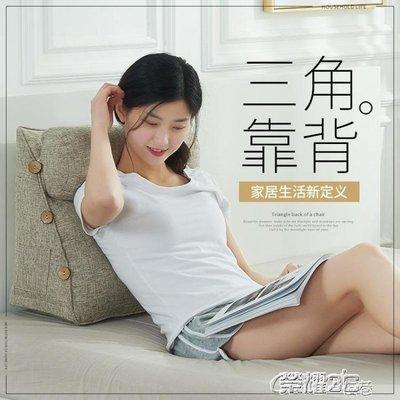 靠枕 沙發軟包榻榻米靠背枕加大護腰靠枕可拆洗床頭靠墊Y-優思思