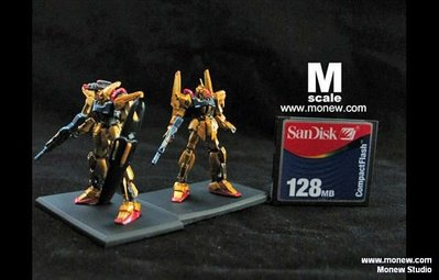 MSR-100S 百式改 1/400 gundam collection