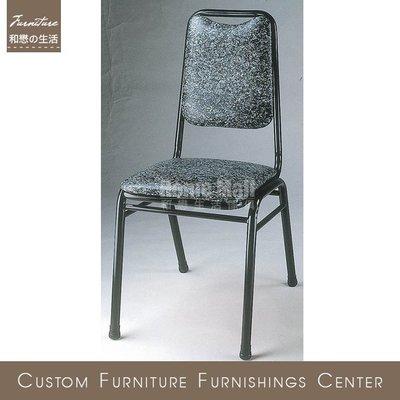 HOME MALL~紳士椅(自取)$499元(雙北市免運費)6N